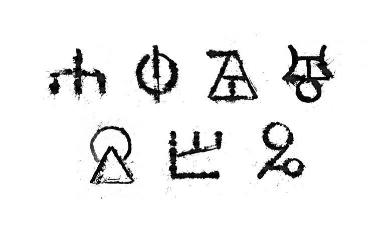 Velka-Morava-lettering-design
